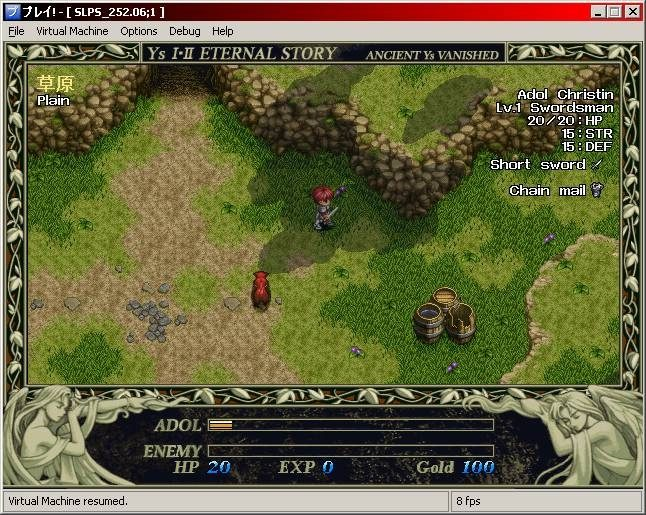 play-ps2-emulator-8004415