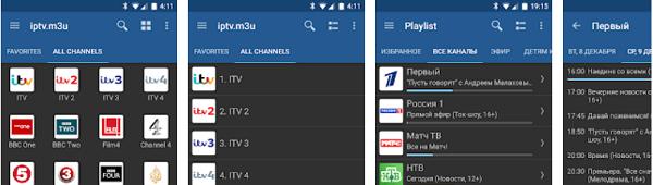 mejores-aplicaciones-android-para-ver-futbol-online-en-directo-gratis-iptv-3020280